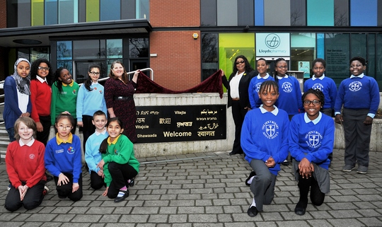 Chapeltown Welcome Plaque Unveiled