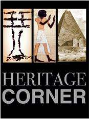 Heritage Corner Walks Leeds